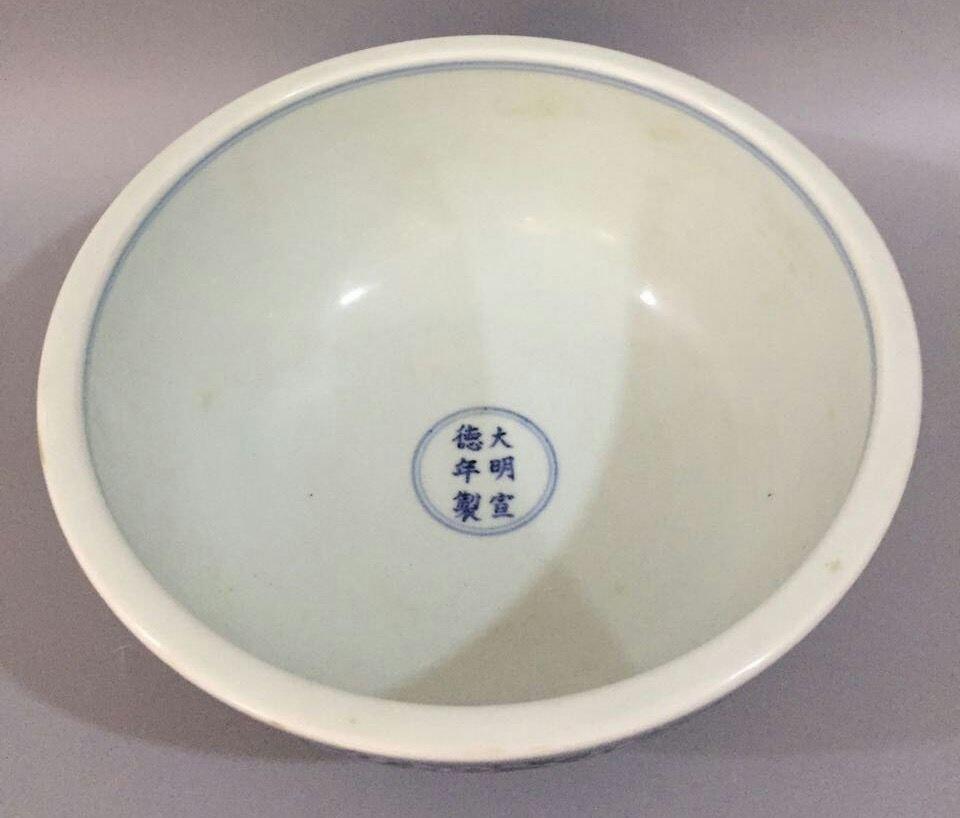 Chinese Blue/White Porcelain Bowl, Marked - 4