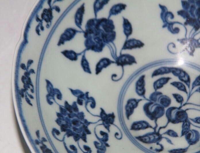 Chinese Blue/White Porcelain Bowl, Marked - 5