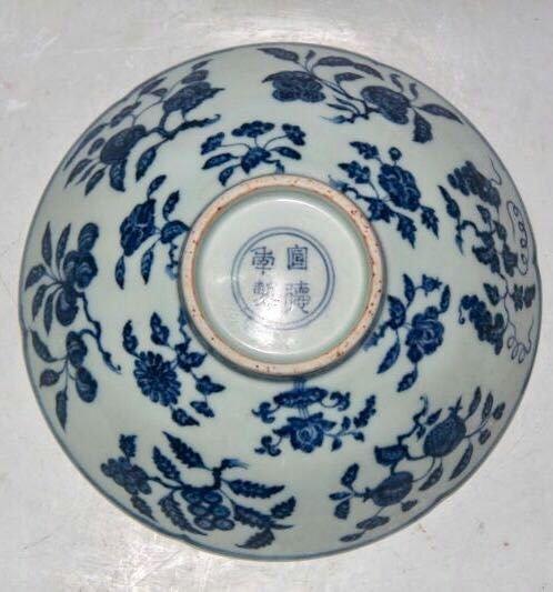 Chinese Blue/White Porcelain Bowl, Marked - 7