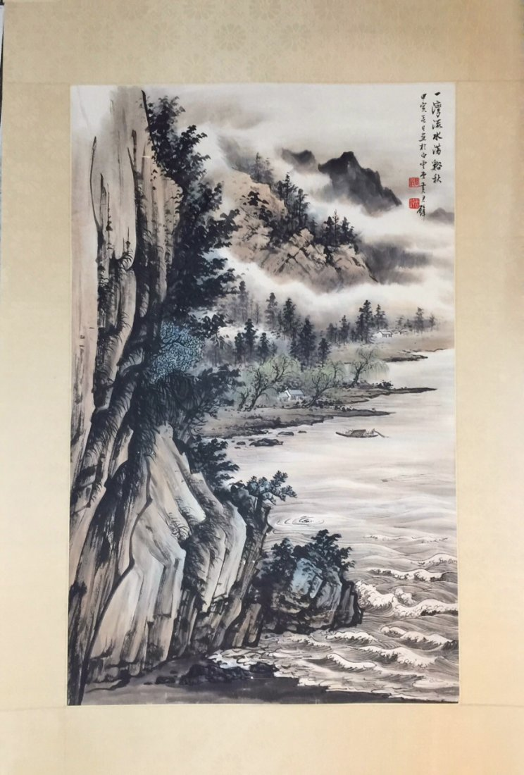 Chinese Landscape Painting on Paper, Signed