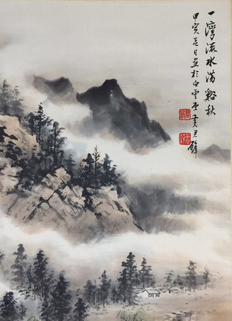 Chinese Landscape Painting on Paper, Signed - 5