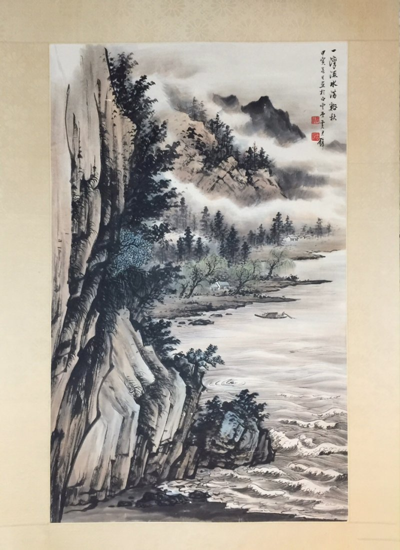 Chinese Landscape Painting on Paper, Signed - 6