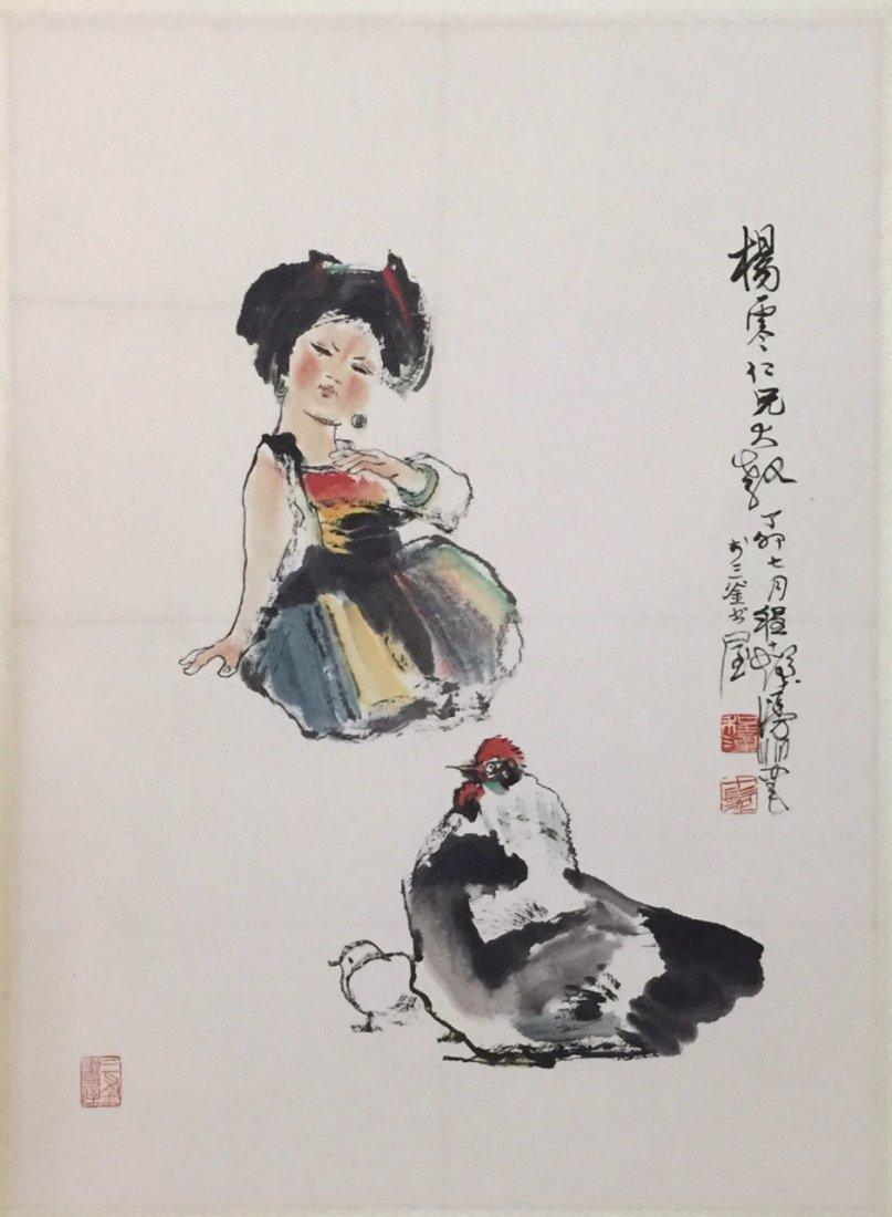 Chinese Painting on Paper, Chen, Shifa