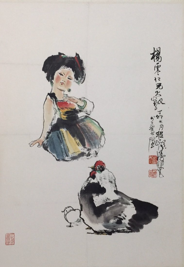 Chinese Painting on Paper, Chen, Shifa - 2