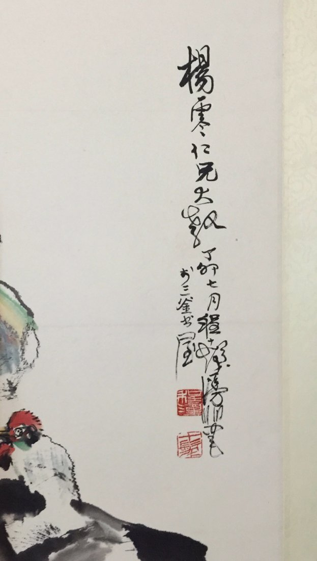 Chinese Painting on Paper, Chen, Shifa - 4