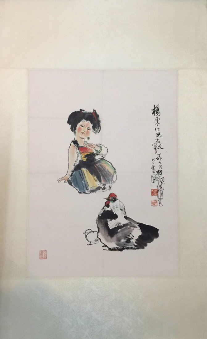Chinese Painting on Paper, Chen, Shifa - 5
