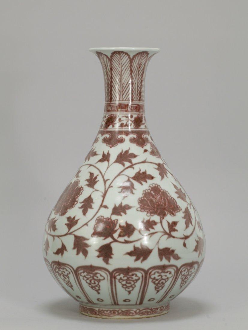 Chinese Copper Red Porcelain Vase