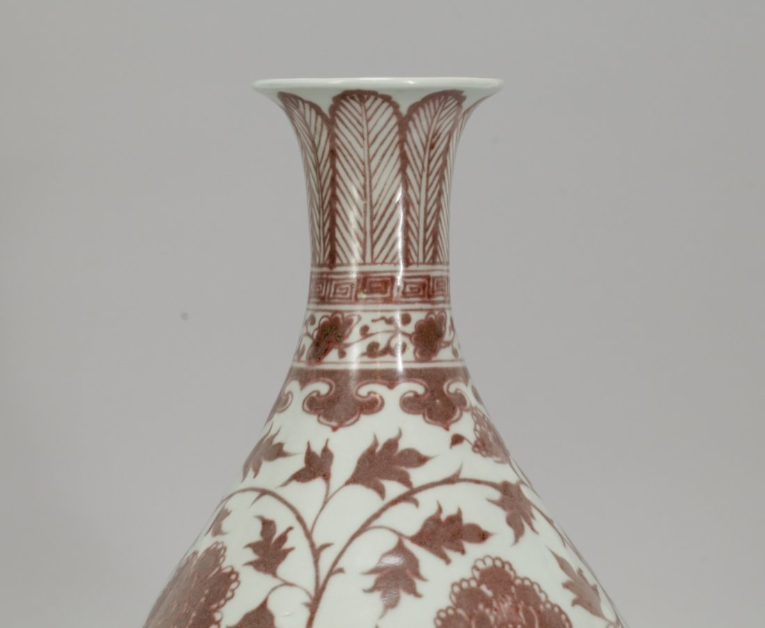 Chinese Copper Red Porcelain Vase - 2