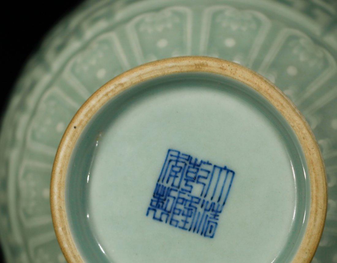 Chinese Celadon Glazed Porcelain Vase - 9