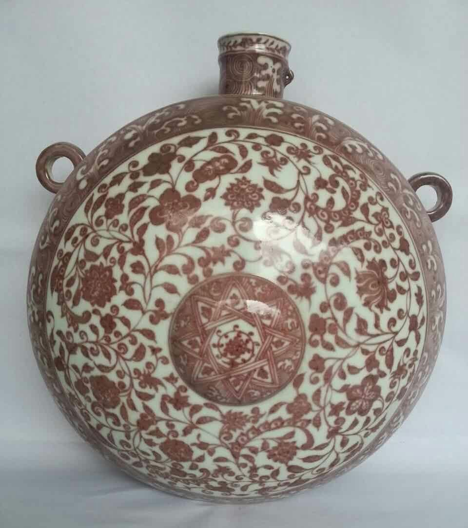 Chinese Copper Red Porcelain Round Flat Vase