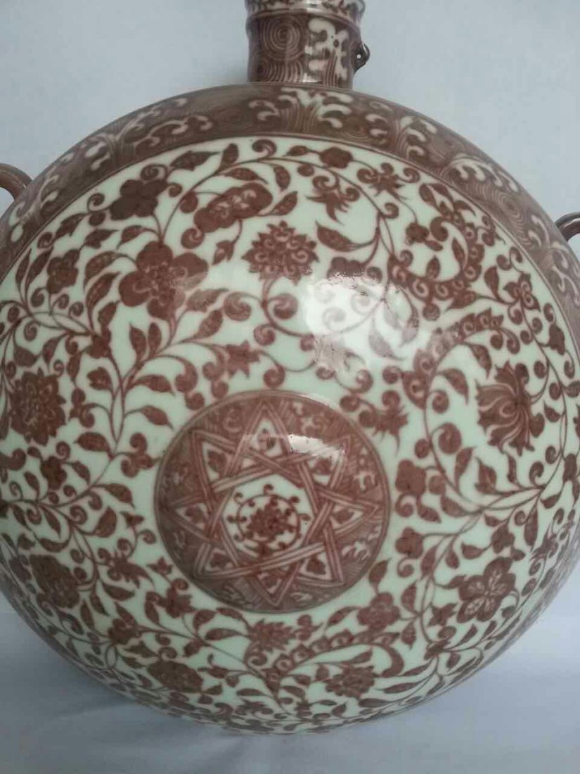 Chinese Copper Red Porcelain Round Flat Vase - 2