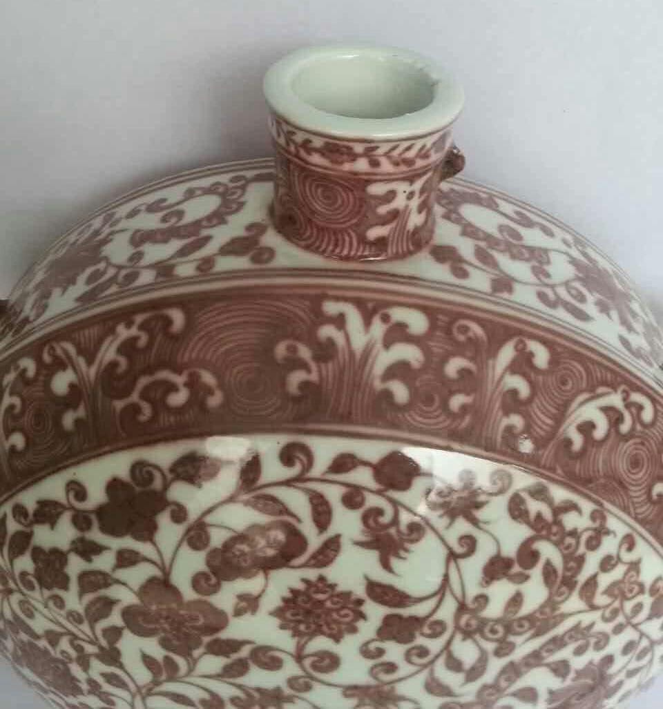 Chinese Copper Red Porcelain Round Flat Vase - 3