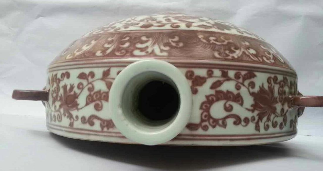 Chinese Copper Red Porcelain Round Flat Vase - 4