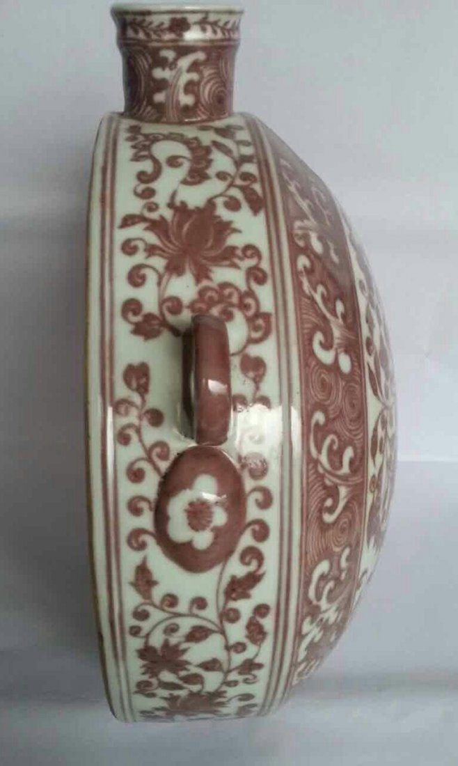 Chinese Copper Red Porcelain Round Flat Vase - 5