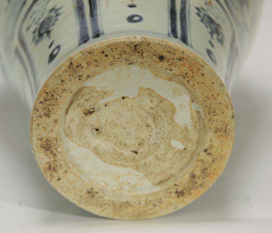 Chinese Blue/White Porcelain Vase - 10