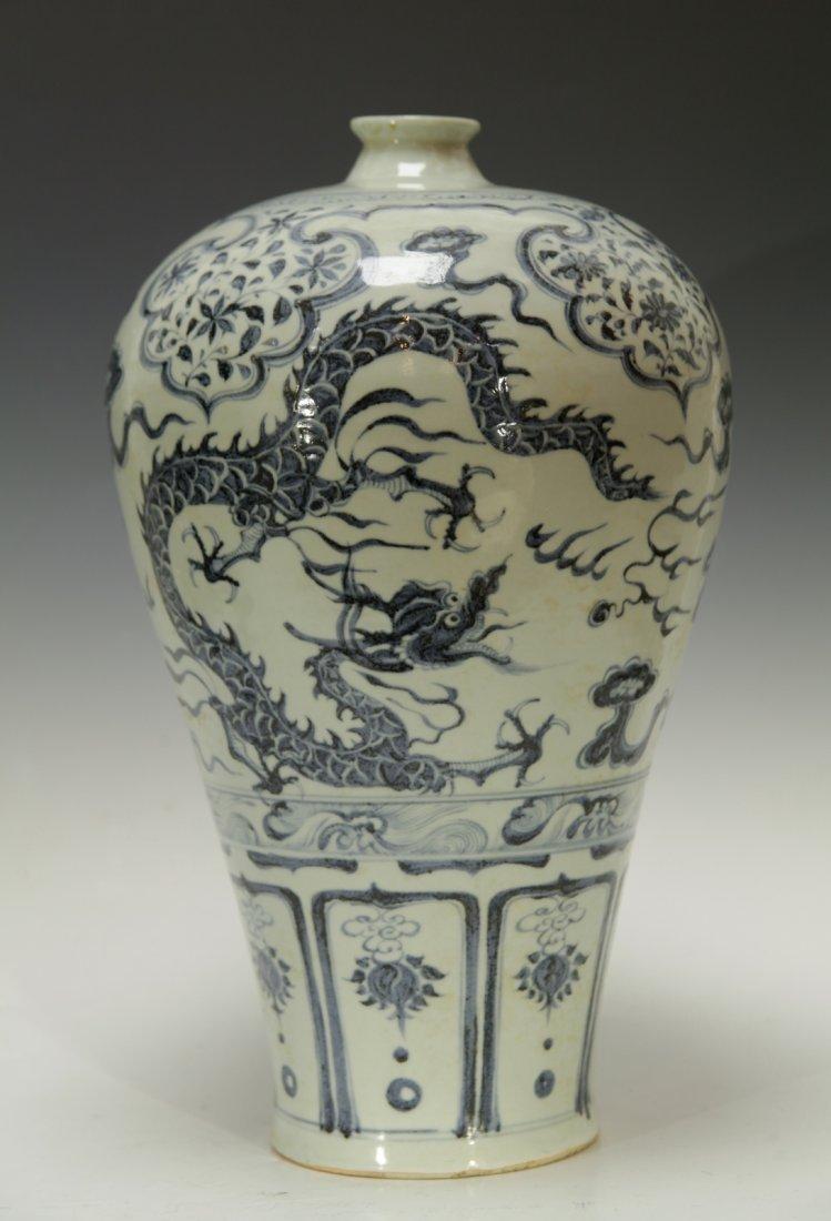 Chinese Blue/White Porcelain Vase