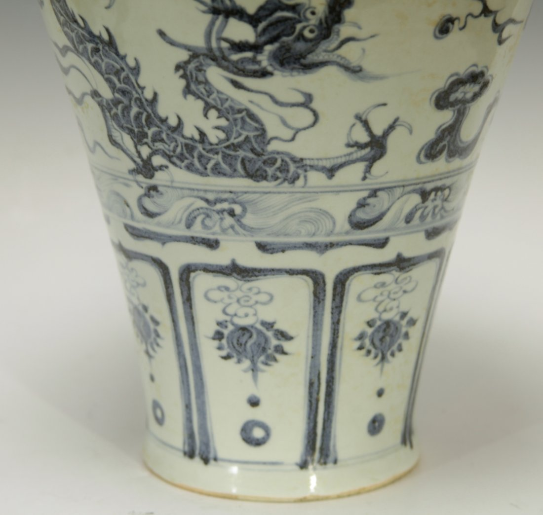 Chinese Blue/White Porcelain Vase - 4