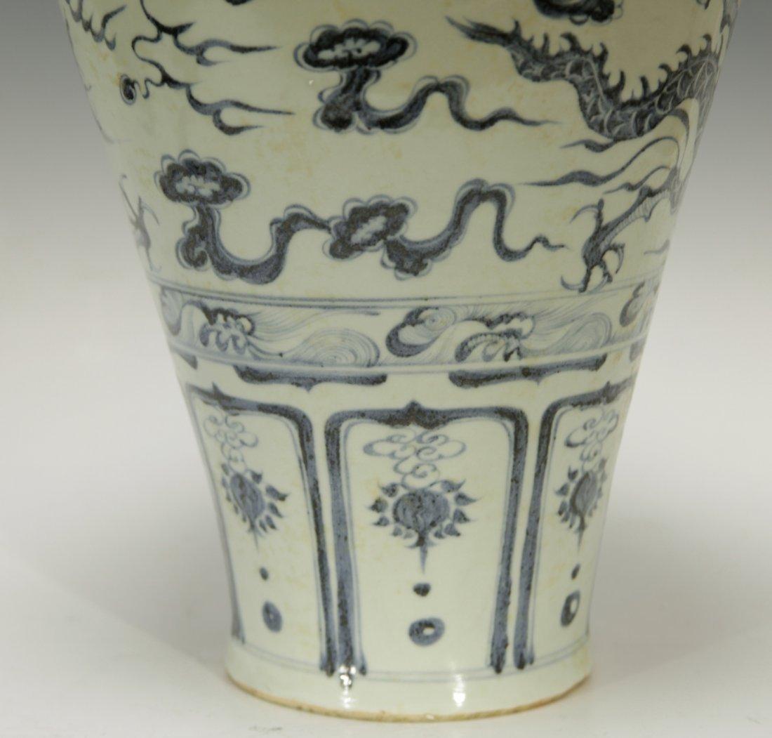 Chinese Blue/White Porcelain Vase - 7