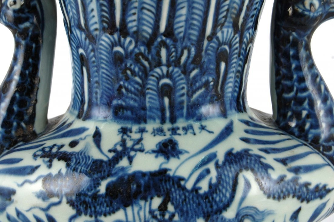 Chinese Blue/White Porcelain Phoenix&Dragon Vase - 6
