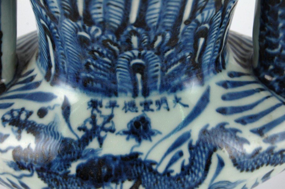 Chinese Blue/White Porcelain Phoenix&Dragon Vase - 7