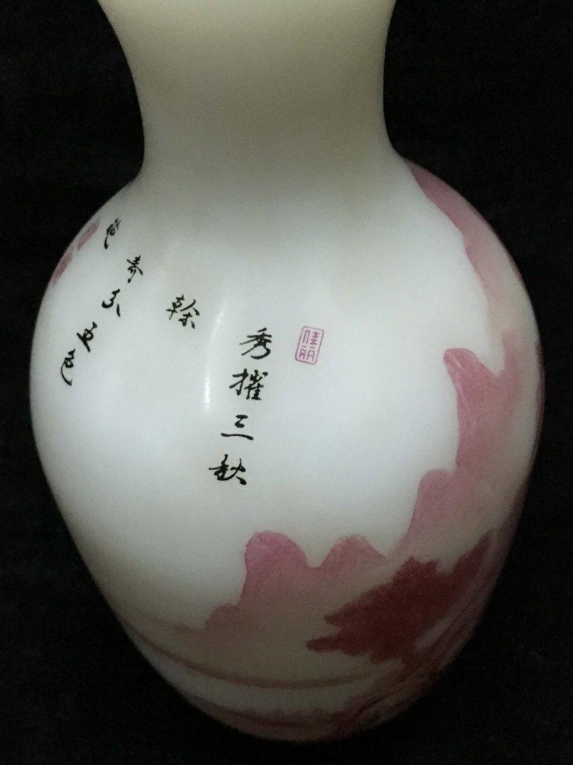 Chinese Glass Vase, Marked - 5