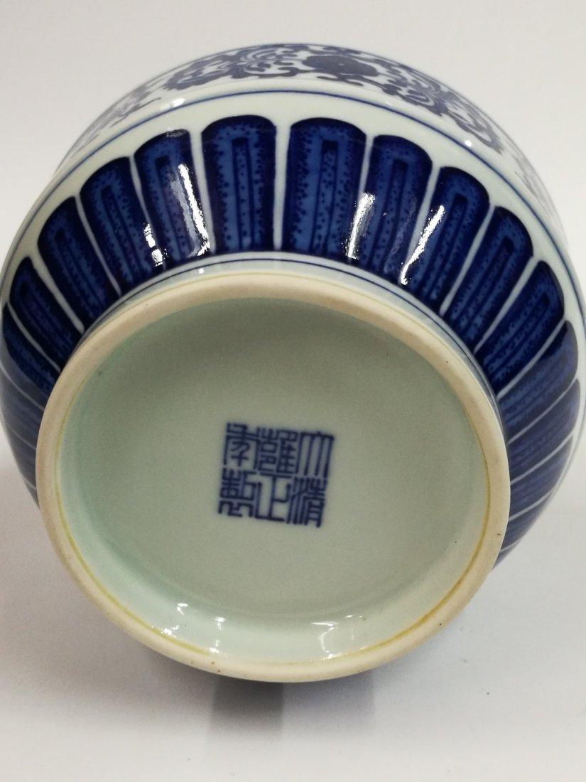 Chinese Blue/White Porcelain Teapot - 10