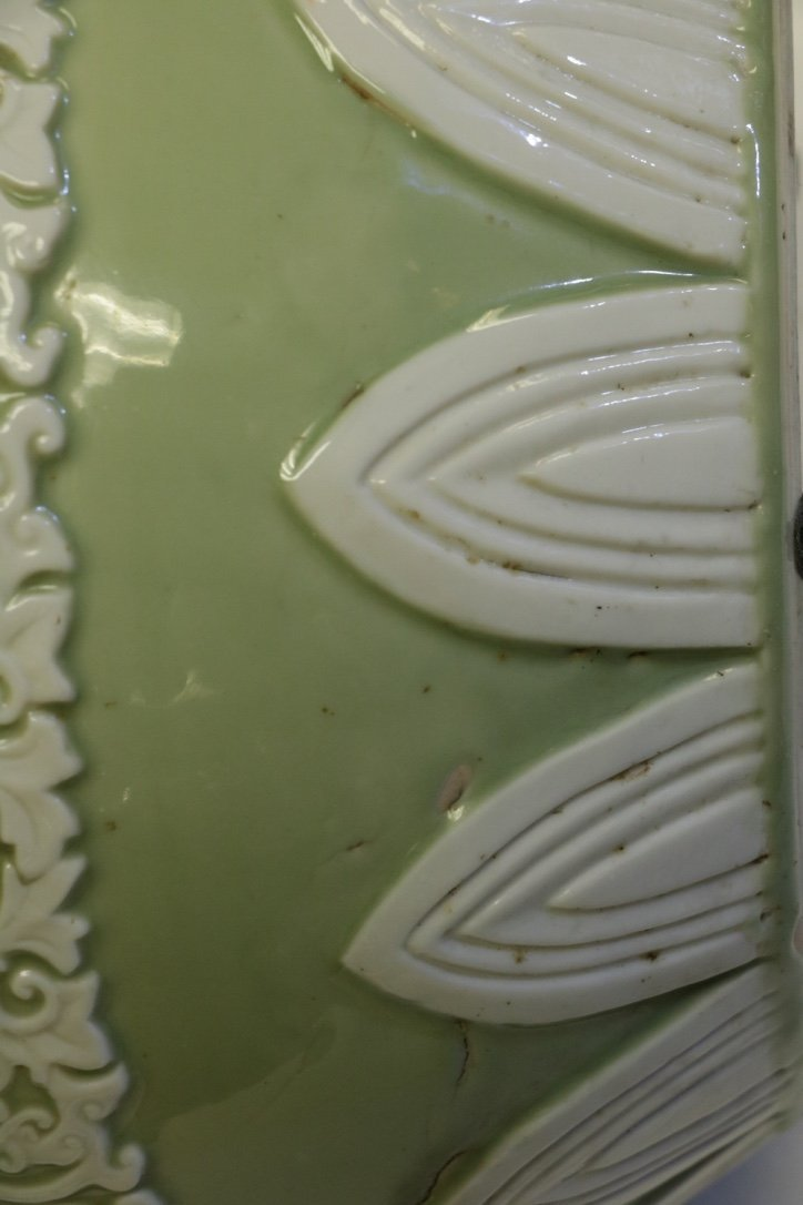 Chinese Green Glazed Porcelain Planter - 19th C. - 10