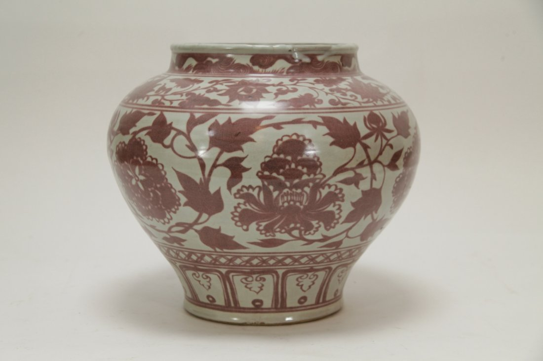 Chinese Copper Red Porcelain Jar