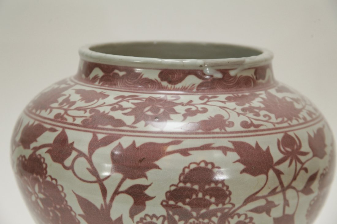 Chinese Copper Red Porcelain Jar - 2