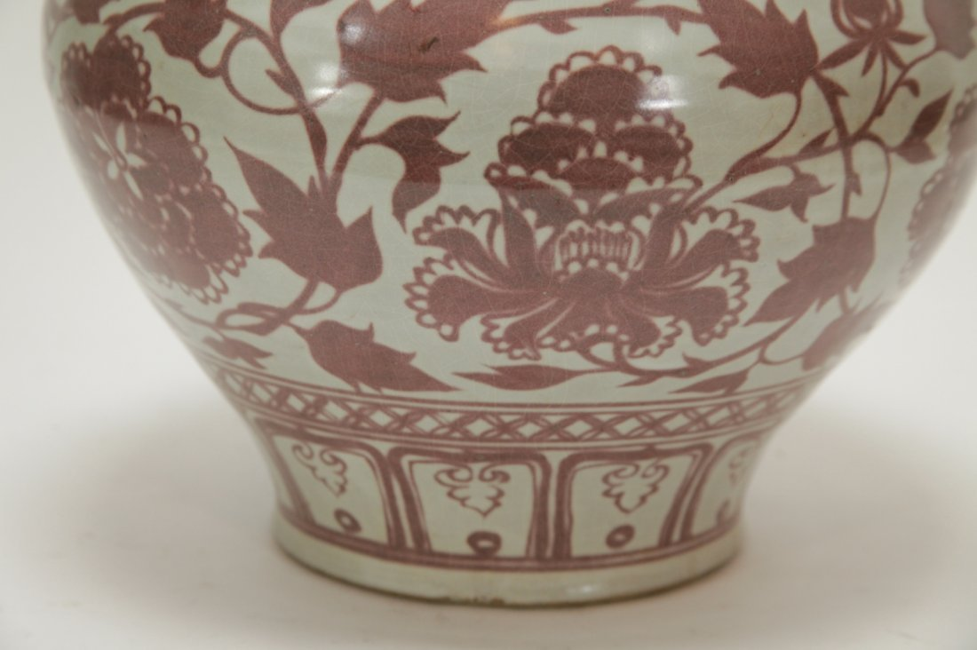 Chinese Copper Red Porcelain Jar - 3