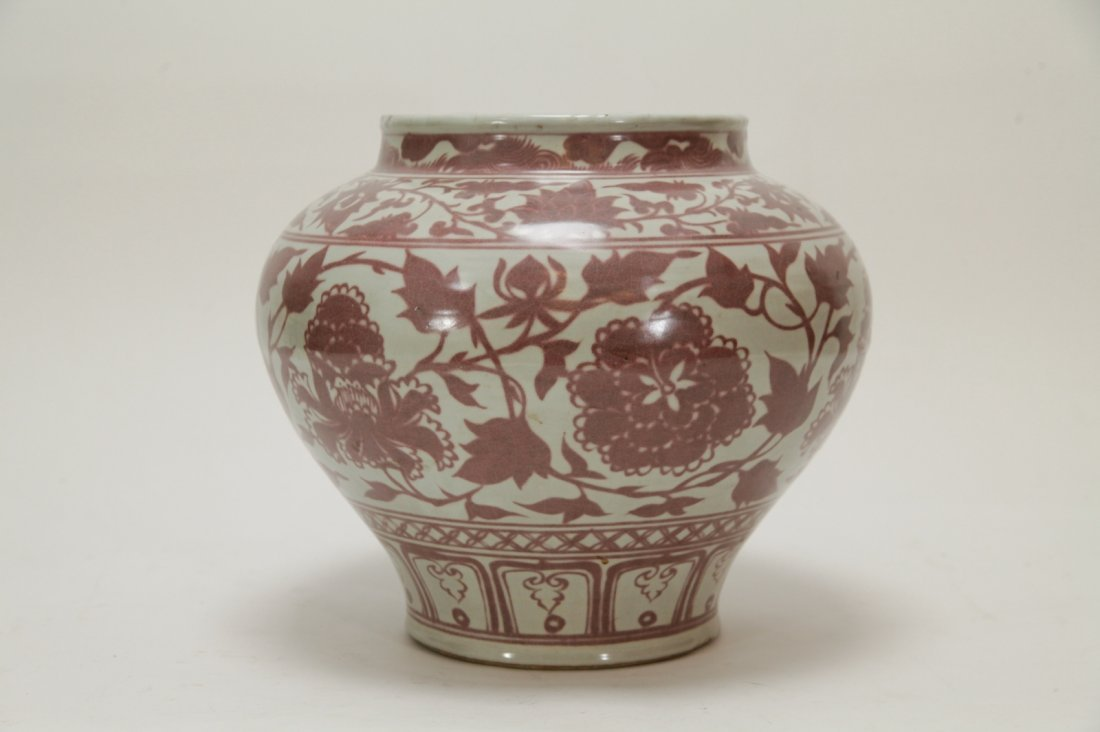 Chinese Copper Red Porcelain Jar - 4