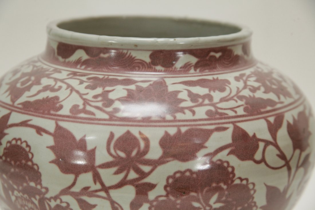 Chinese Copper Red Porcelain Jar - 5