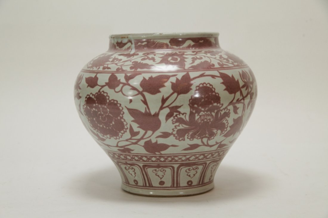 Chinese Copper Red Porcelain Jar - 6