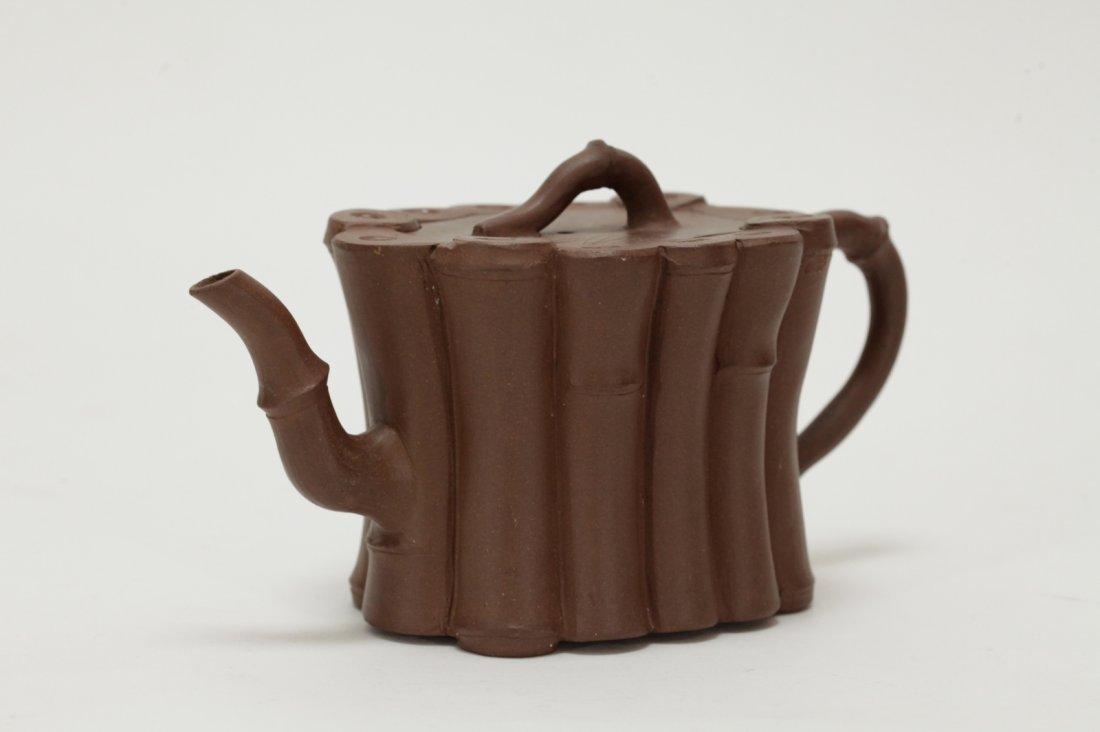 18th C. Chinese Yixing Zisha Teapot - 2