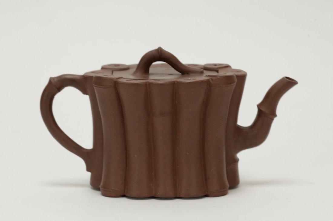 18th C. Chinese Yixing Zisha Teapot - 3