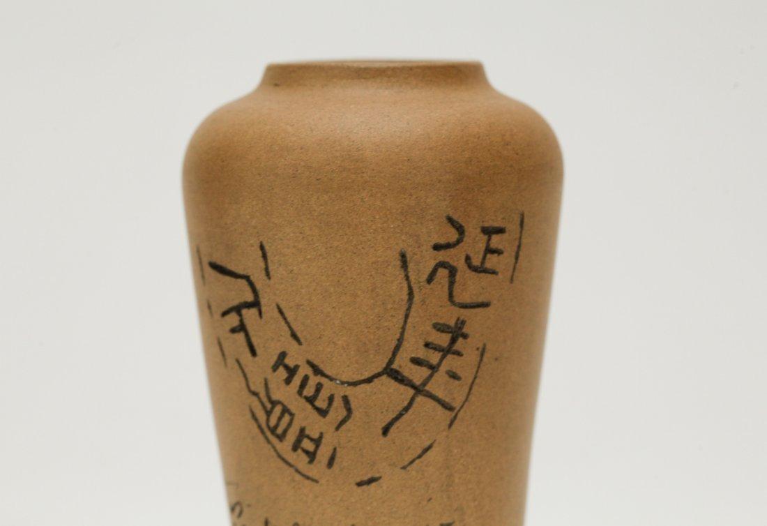 Chinese Yixing Zisha Vase - 2