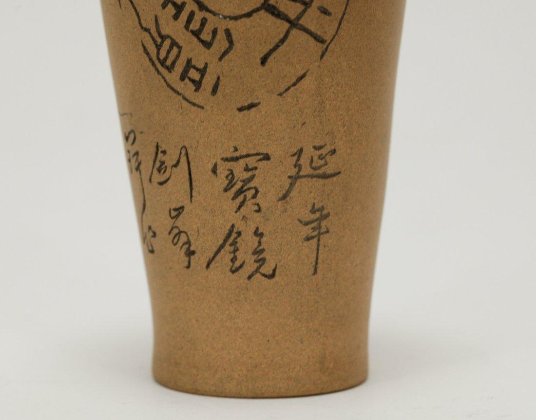Chinese Yixing Zisha Vase - 3