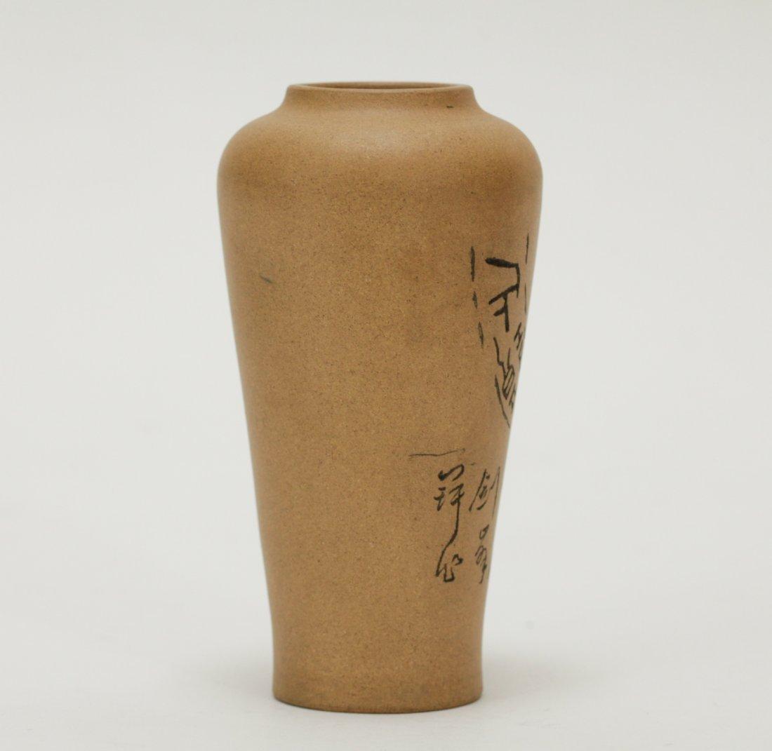 Chinese Yixing Zisha Vase - 4