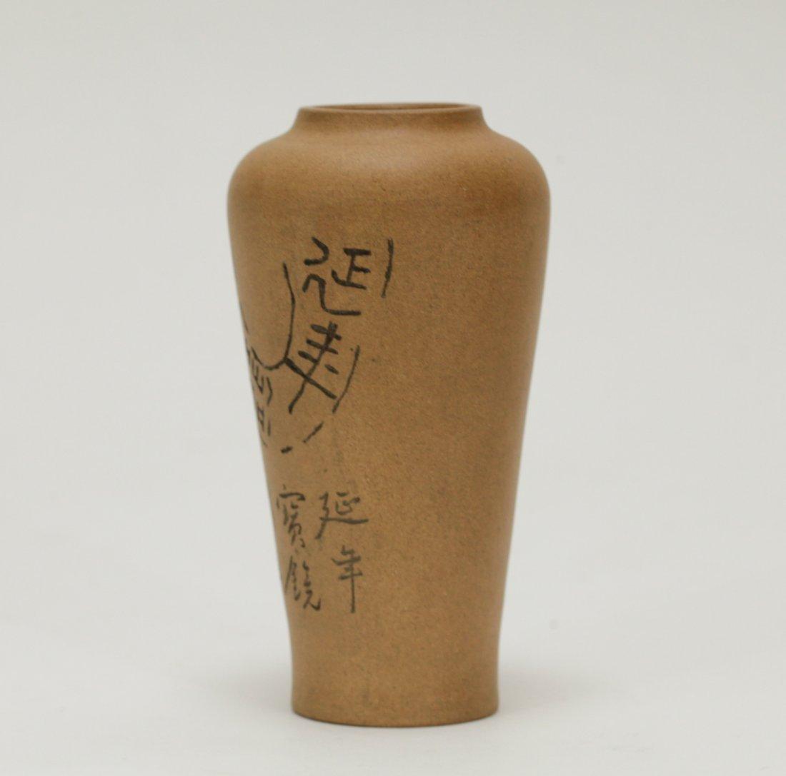 Chinese Yixing Zisha Vase - 5