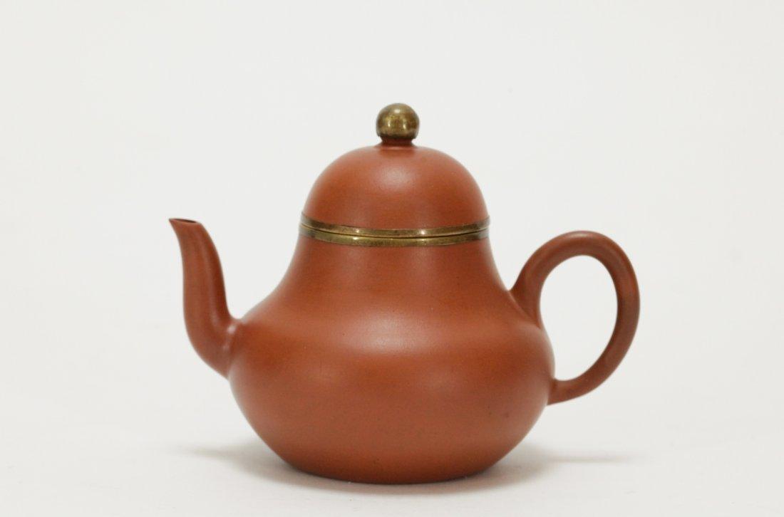 Chinese Yixing Zisha Teapot, Marked on Handle