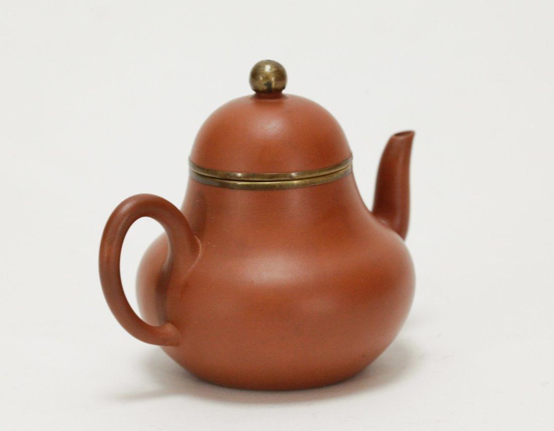 Chinese Yixing Zisha Teapot, Marked on Handle - 4