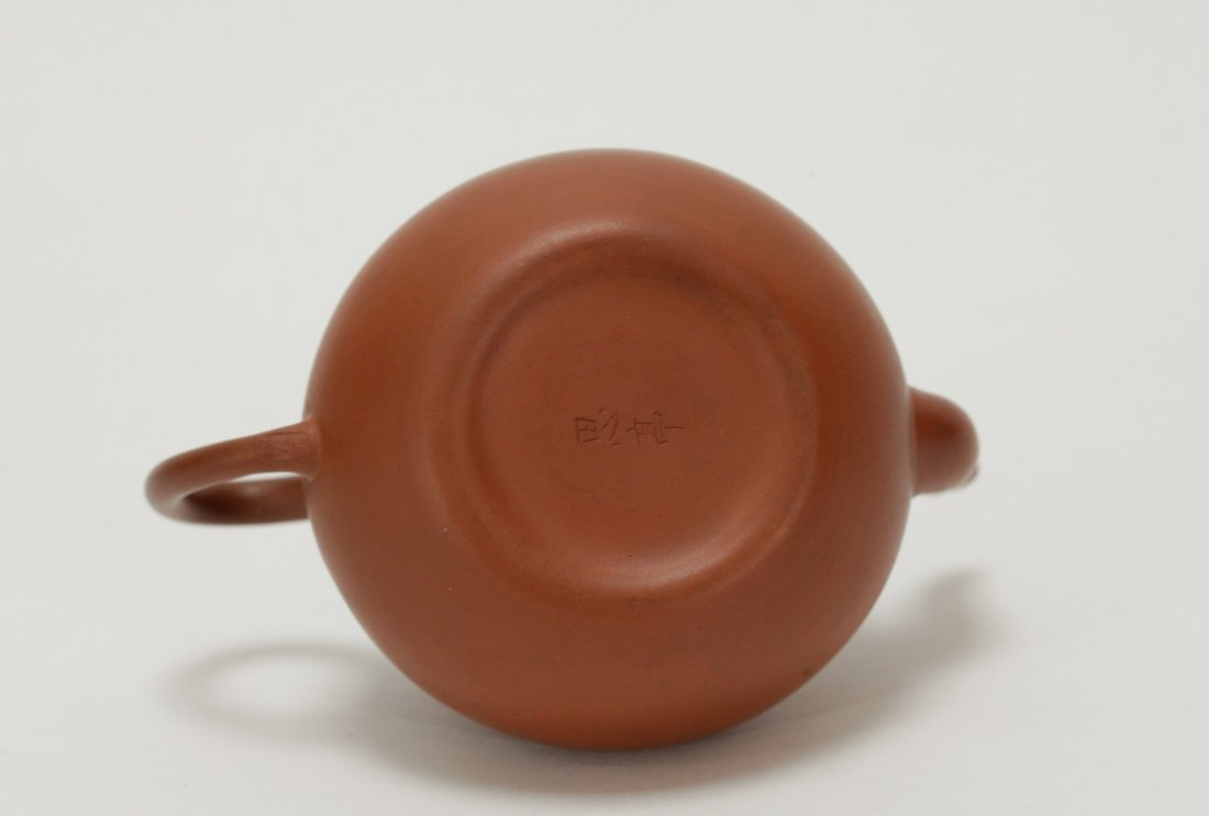 Chinese Yixing Zisha Teapot, Marked on Handle - 7