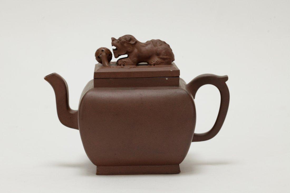 Chinese Yixing Zisha Teapot, 18th C. - 4