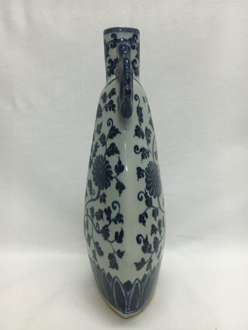 Chinese Blue/White Porcelain Vase, Marked - 4