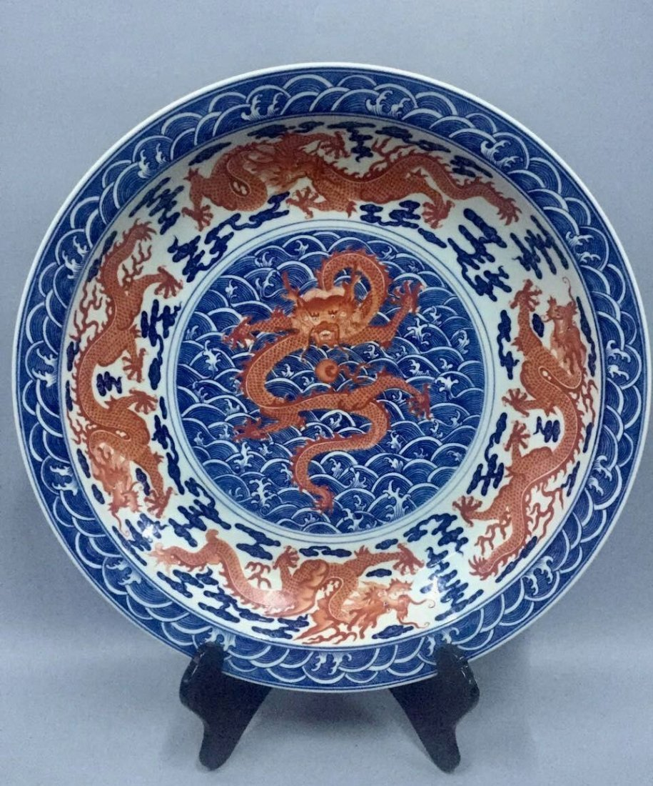 Chinese Blue/White Iron Red Porcelain Charger
