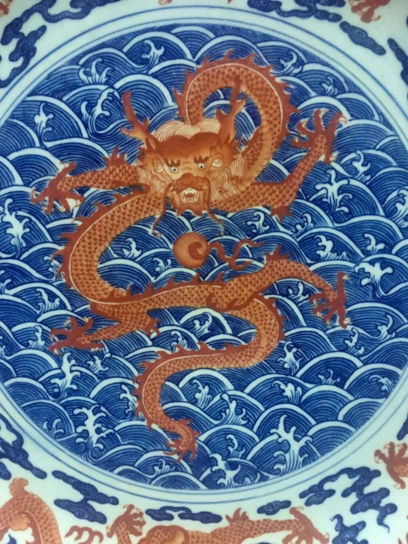 Chinese Blue/White Iron Red Porcelain Charger - 2