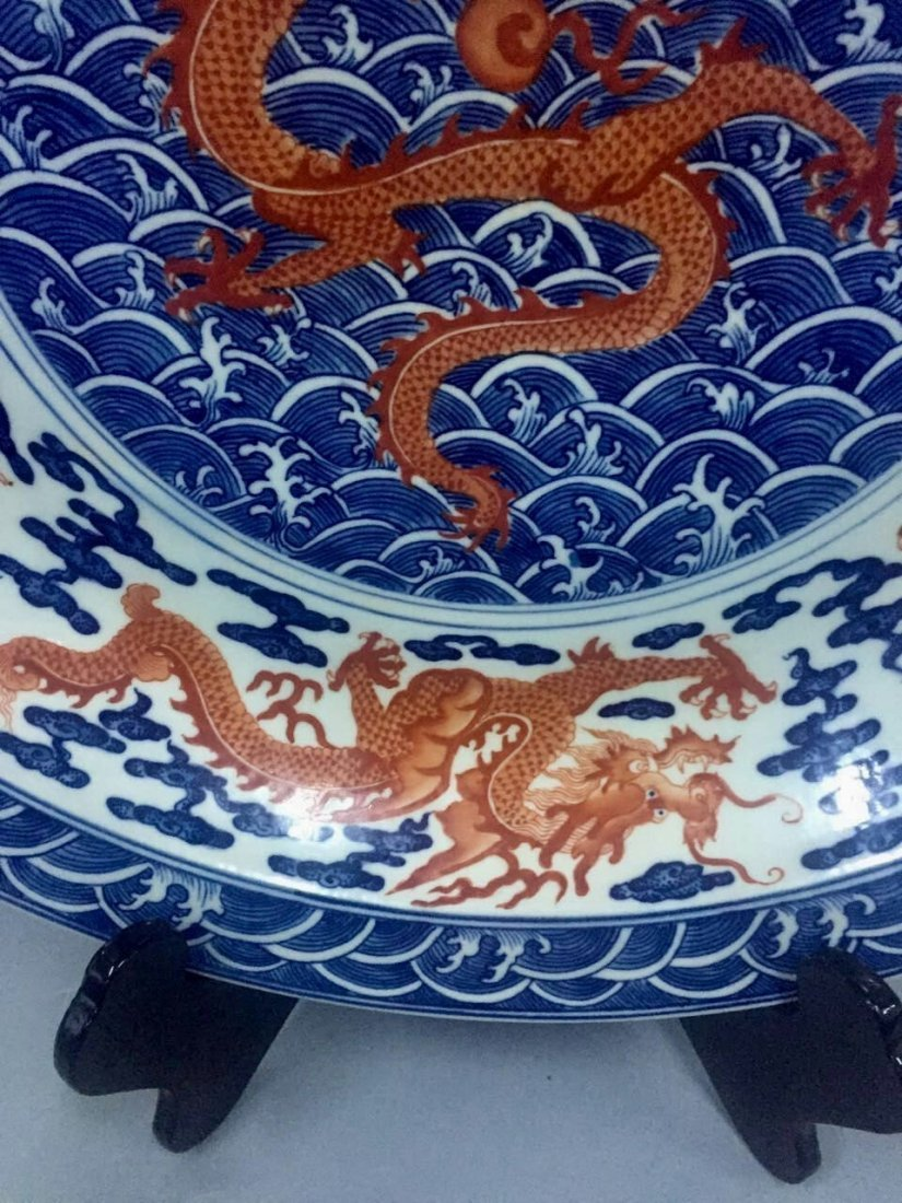 Chinese Blue/White Iron Red Porcelain Charger - 3