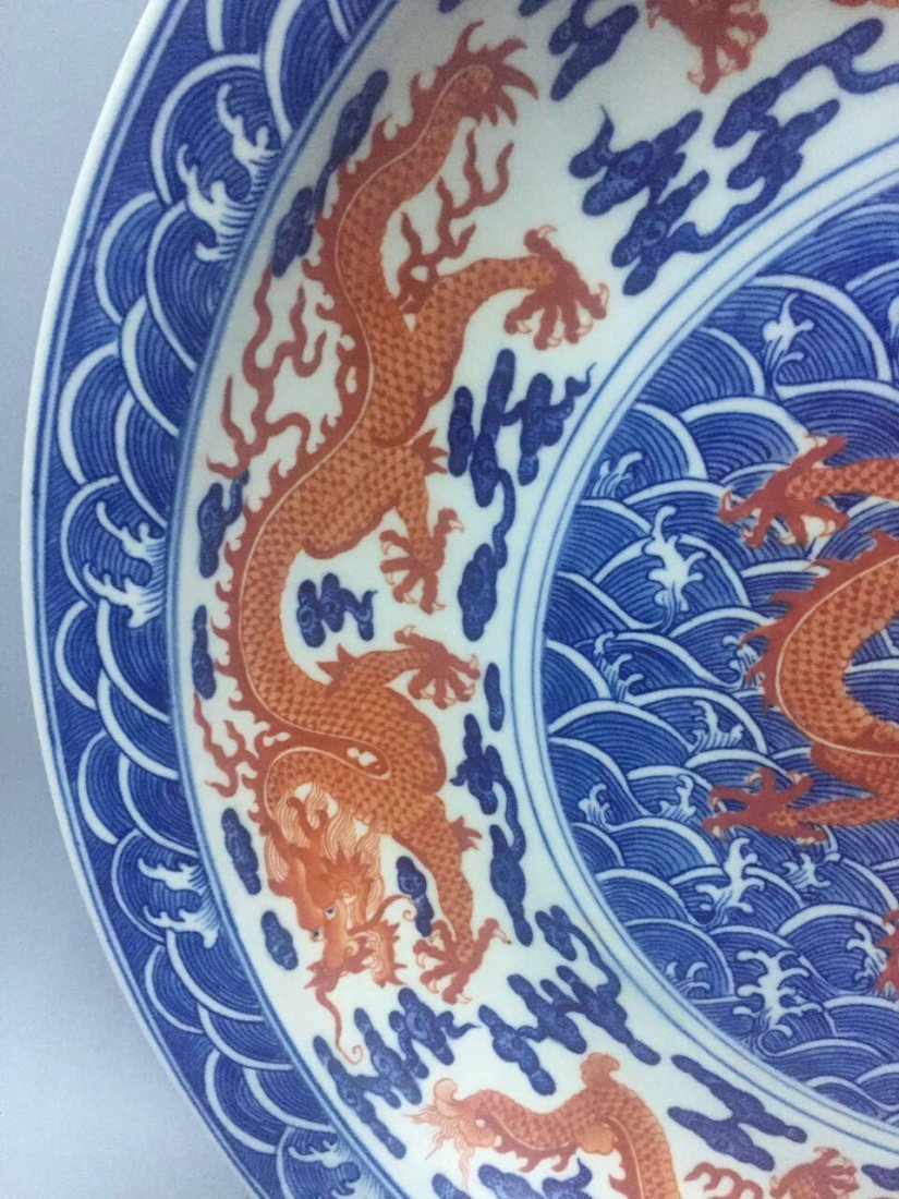 Chinese Blue/White Iron Red Porcelain Charger - 4
