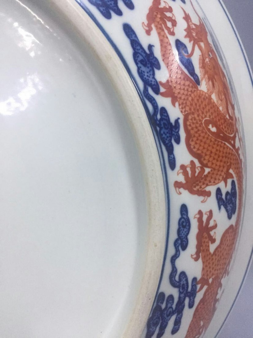 Chinese Blue/White Iron Red Porcelain Charger - 5
