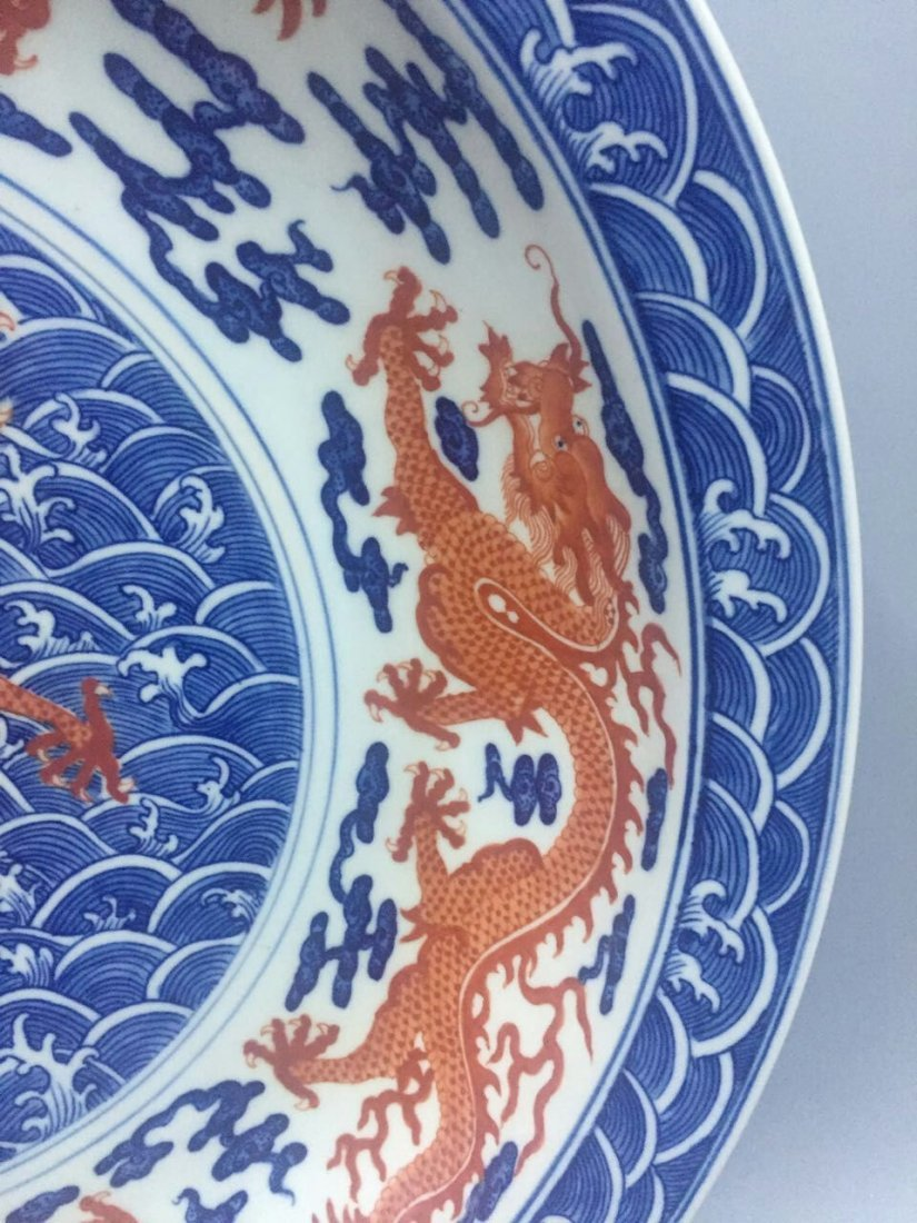 Chinese Blue/White Iron Red Porcelain Charger - 7